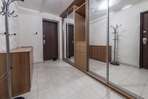 Нежилое помещение, Редутная, Киев, H-33219 - Фото 25