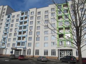 non-residential premises, Lesi Ukrainky, Vyshneve, P-23463 - Photo 16