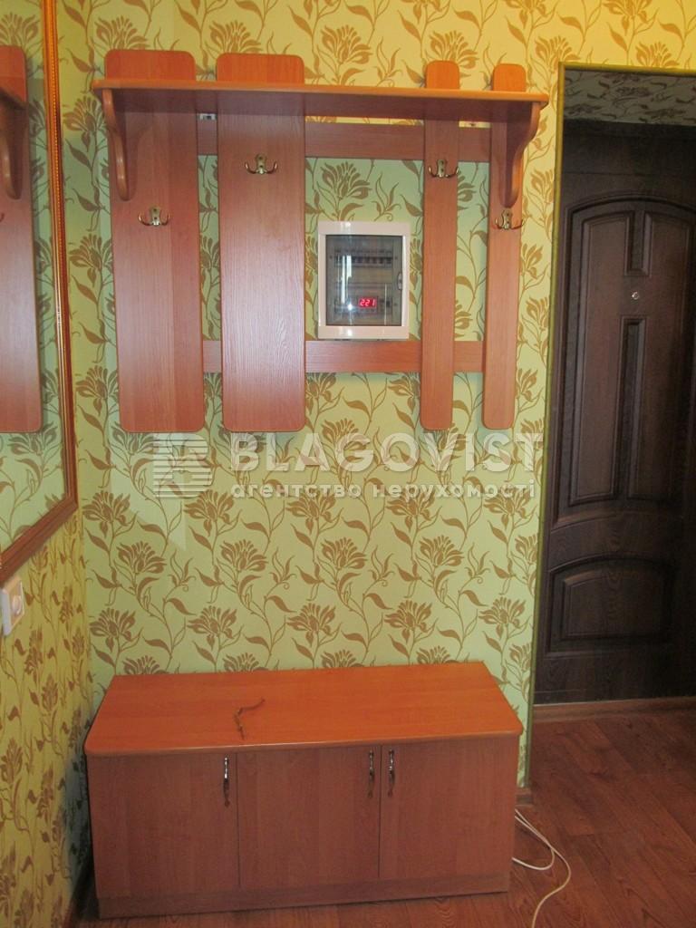 Квартира E-33207, Лесі Українки, 74а, Вишневе (Києво-Святошинський) - Фото 11