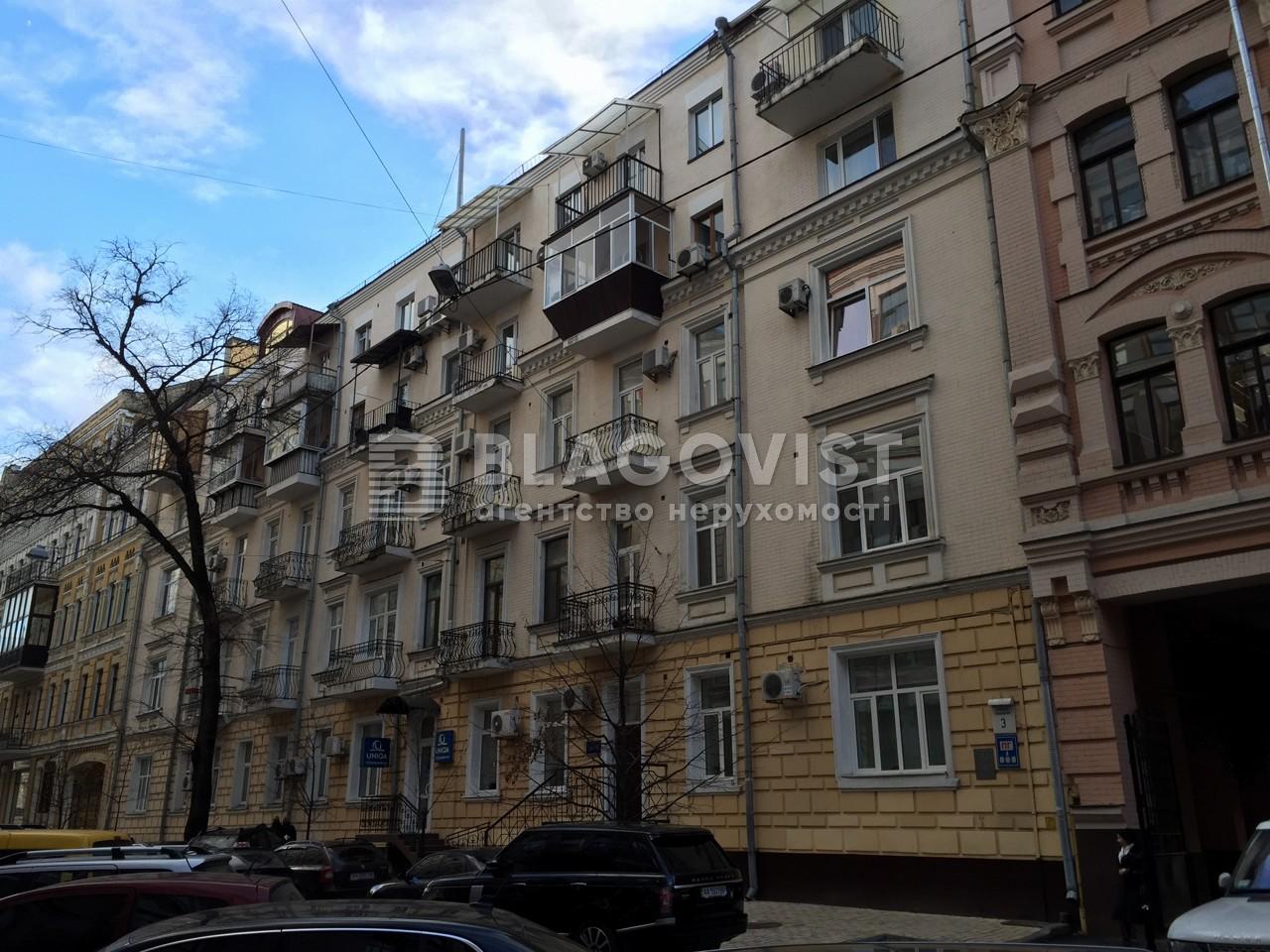 Квартира R-25048, Рыльский пер., 3, Киев - Фото 1