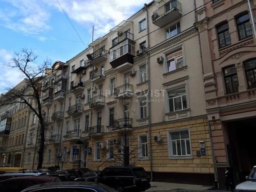 Квартира, Z-653669, 3