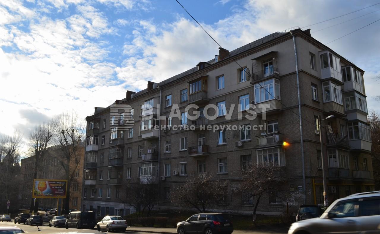 Квартира H-50545, Кловский спуск, 6, Киев - Фото 1
