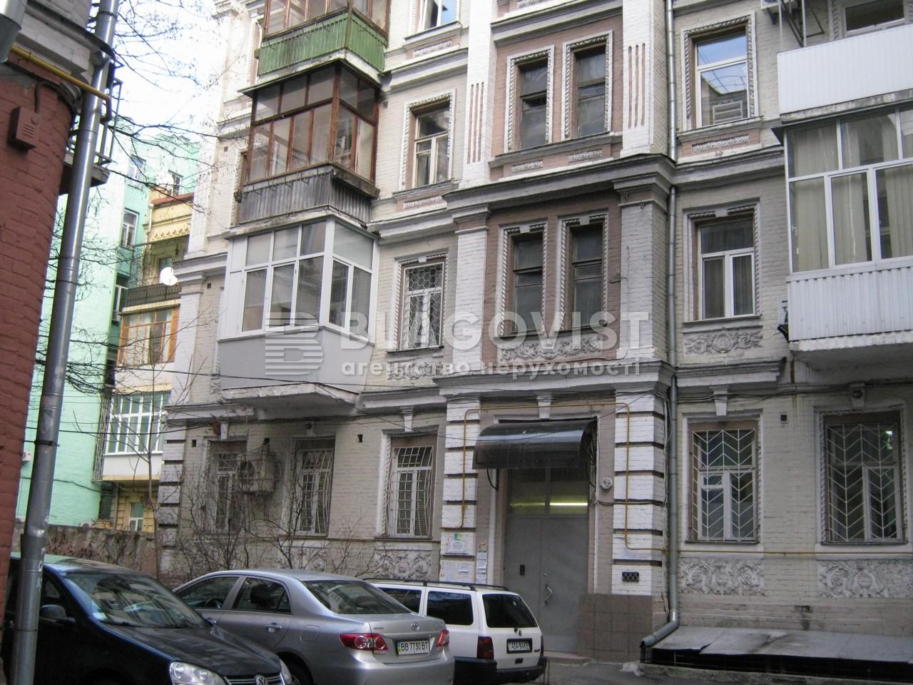 Квартира H-41973, Шота Руставели, 31б, Киев - Фото 1