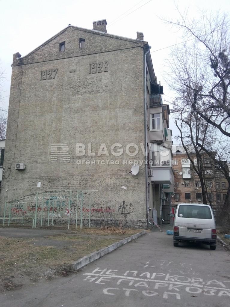 Квартира A-102448, Оболонська, 37б, Київ - Фото 2