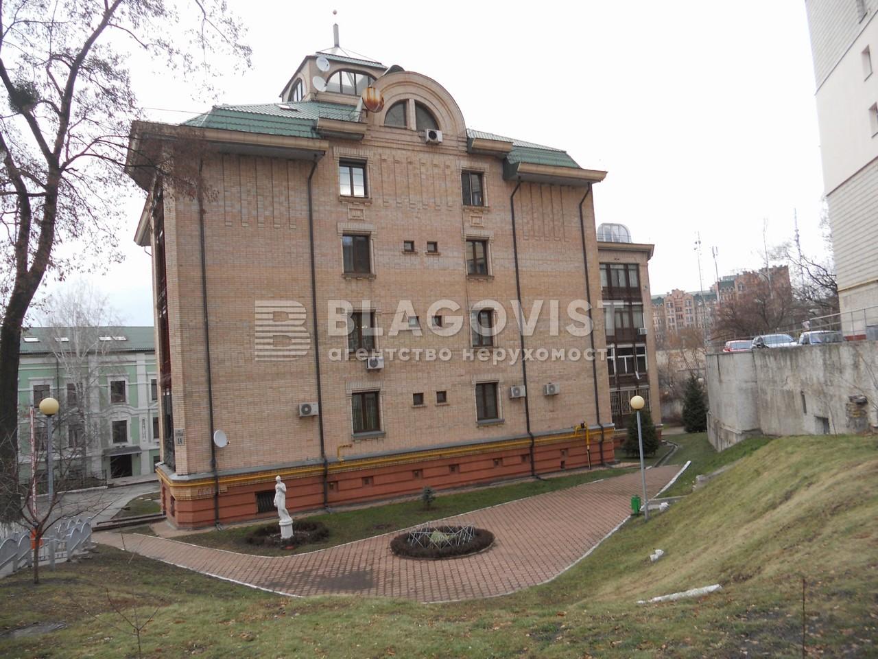 Квартира C-103460, Бехтеревский пер., 14, Киев - Фото 1