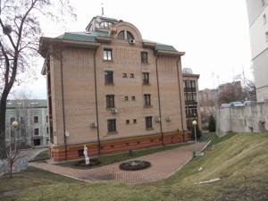 Квартира Бехтеревский пер., 14, Киев, R-30796 - Фото 14