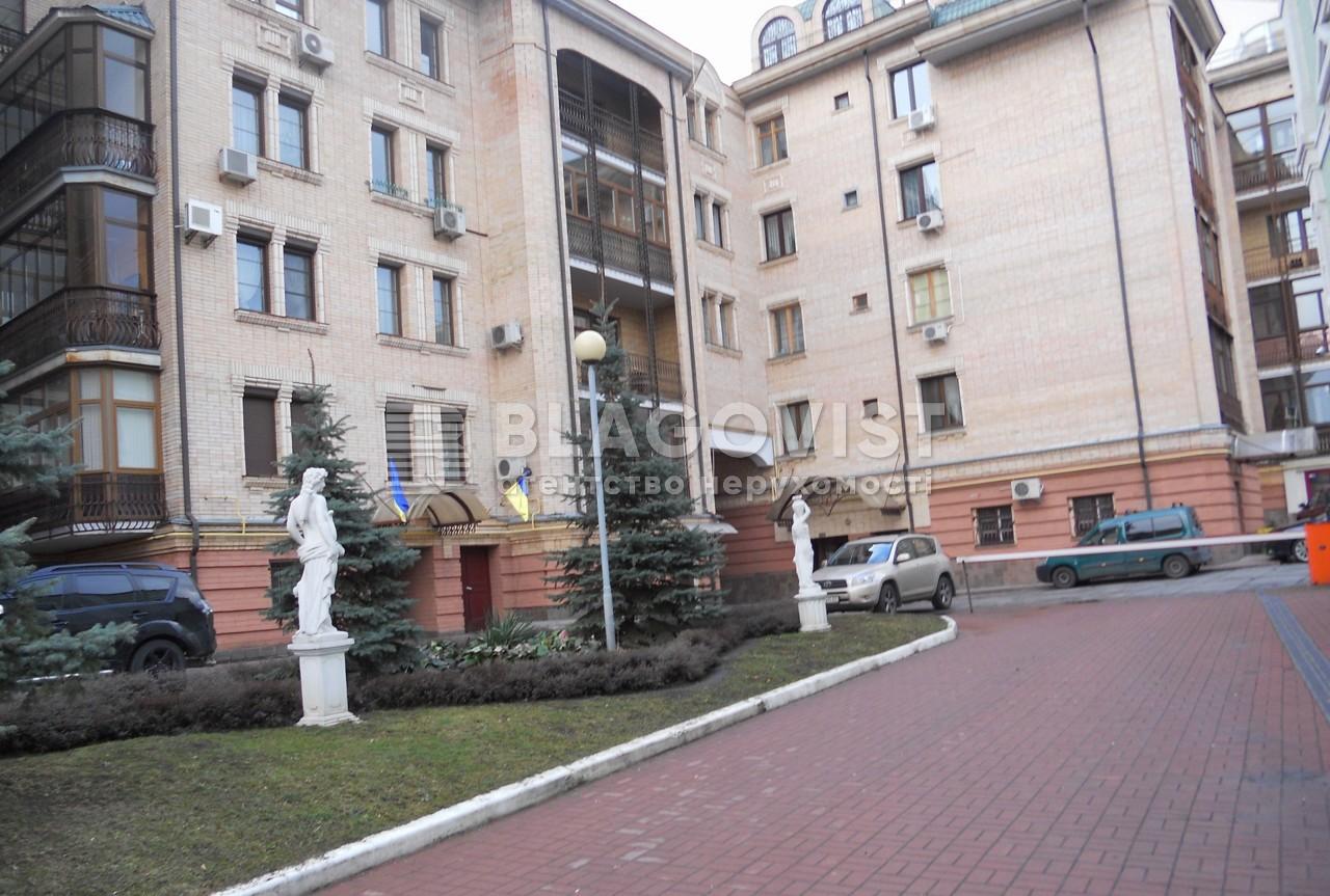 Квартира C-103460, Бехтеревский пер., 14, Киев - Фото 5