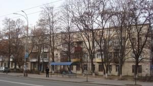 Нежилое помещение, Воздухофлотский просп., Киев, E-41171 - Фото