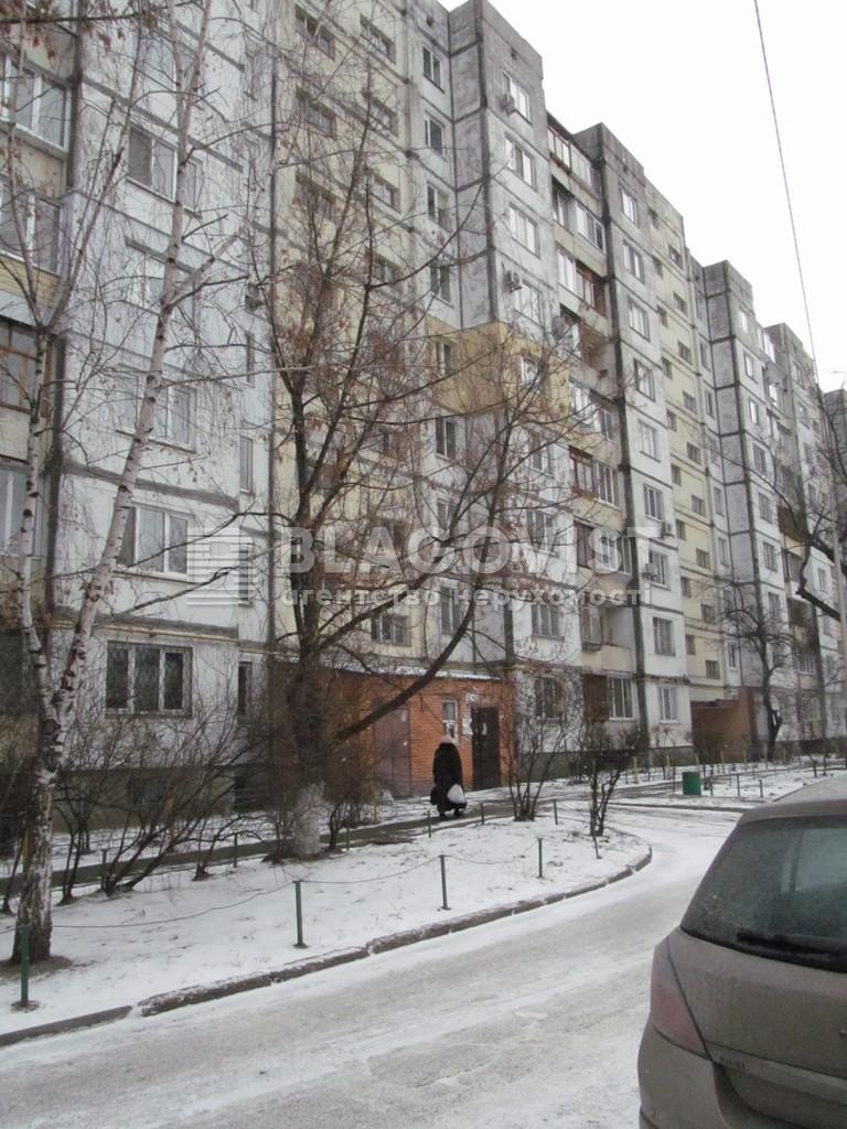 Квартира R-40453, Тимошенко Маршала, 3в, Киев - Фото 3