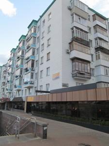 Квартира Велика Васильківська, 114, Київ, R-30211 - Фото2