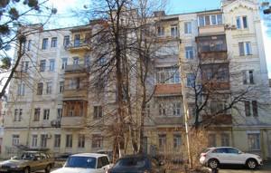 Квартира Володимирська, 82в, Київ, Z-472489 - Фото