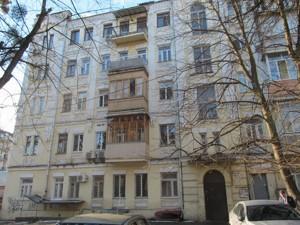Квартира Владимирская, 82в, Киев, Z-1163428 - Фото