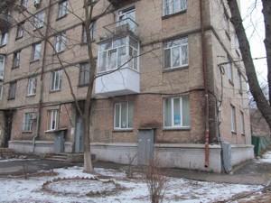 Аптека, Овручская, Киев, R-15402 - Фото 8