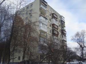 Квартира Остапа Вишни, 5, Киев, A-92844 - Фото 1
