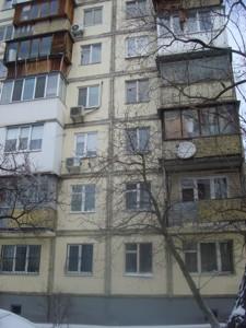 Квартира Остапа Вишни, 5, Киев, A-92844 - Фото 3