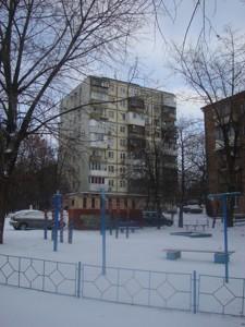 Квартира Остапа Вишни, 5, Киев, A-92844 - Фото 4