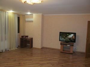 Квартира Гетьмана Вадима (Индустриальная), 1а, Киев, K-11993 - Фото 4