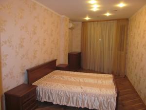 Квартира Гетьмана Вадима (Индустриальная), 1а, Киев, K-11993 - Фото 5