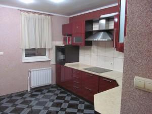 Квартира Гетьмана Вадима (Индустриальная), 1а, Киев, K-11993 - Фото 6