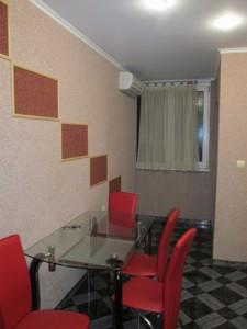 Квартира Гетьмана Вадима (Индустриальная), 1а, Киев, K-11993 - Фото 8
