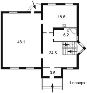 Дом Белицкая, Киев, H-24419 - Фото 3