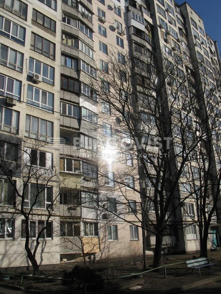 Квартира Z-799118, Березняковская, 16, Киев - Фото 1