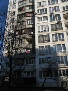 Квартира Z-799118, Березняковская, 16, Киев - Фото 2