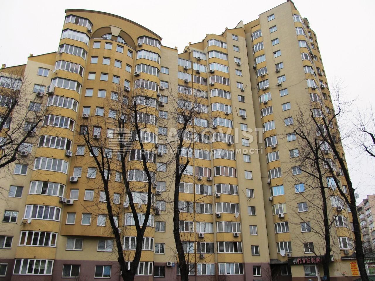 Квартира F-15727, Тростянецкая, 49, Киев - Фото 1