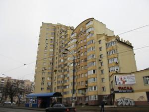 Нежилое помещение, Тростянецкая, Киев, Z-1792240 - Фото