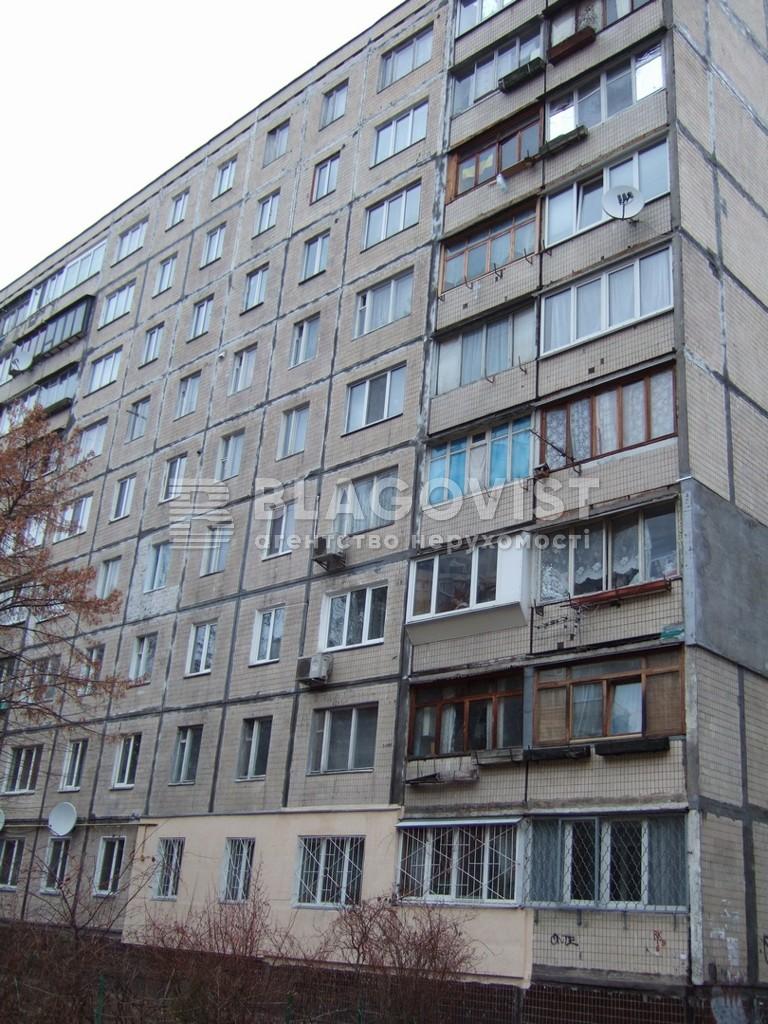 Квартира H-42763, Жмеринська, 18, Київ - Фото 1