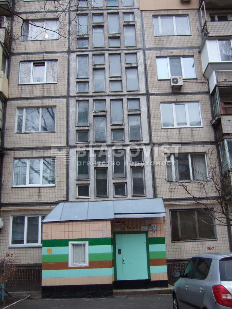 Квартира H-42763, Жмеринська, 18, Київ - Фото 2