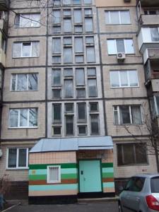 Квартира Жмеринская, 18, Киев, H-42763 - Фото 13