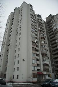 Квартира Тороповського Георгия (Дубового Ивана), 37а, Киев, X-11830 - Фото