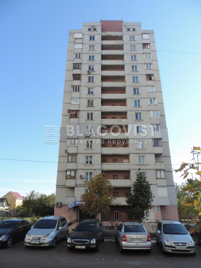 Квартира A-111159, Булаховського Академіка, 5в, Київ - Фото 1