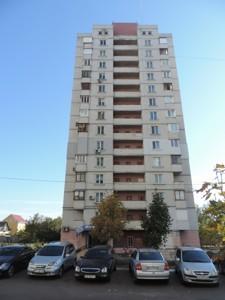 Квартира Булаховского Академика, 5в, Киев, A-111159 - Фото