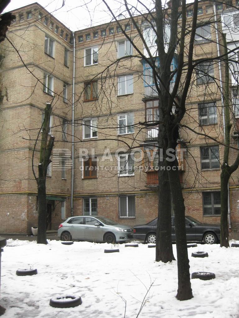 Квартира Z-1397028, Светличного Ивана (Петровского), 6, Киев - Фото 2