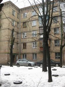 Офис, Светличного Ивана (Петровского), Киев, Z-675767 - Фото 11