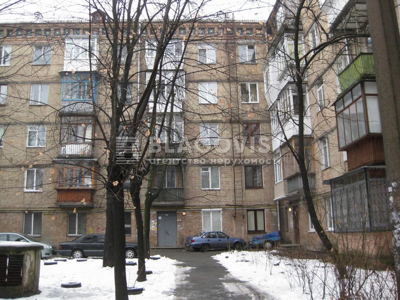 Квартира Z-1397028, Светличного Ивана (Петровского), 6, Киев - Фото 3