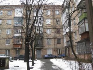Офис, Светличного Ивана (Петровского), Киев, Z-675767 - Фото 12