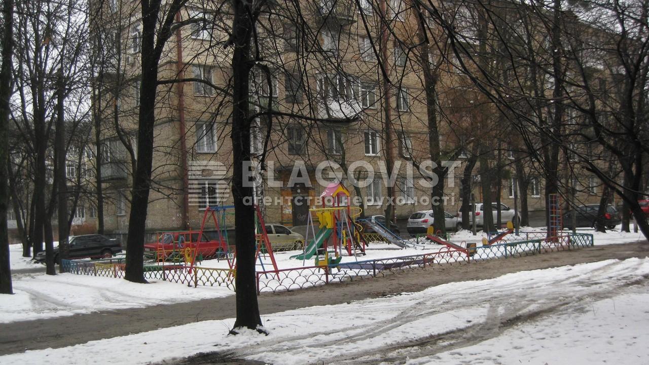 Квартира Z-1397028, Светличного Ивана (Петровского), 6, Киев - Фото 1