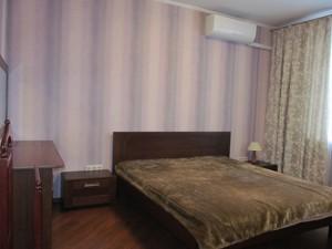 Квартира Емельяновича-Павленко Михаила (Суворова), 11, Киев, Z-1438972 - Фото 4