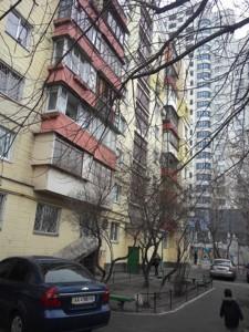 Квартира Лобановского просп. (Краснозвездный просп.), 196, Киев, C-87860 - Фото3