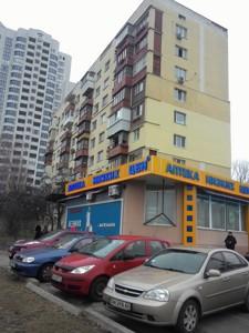 Квартира Лобановского просп. (Краснозвездный просп.), 196, Киев, R-21176 - Фото