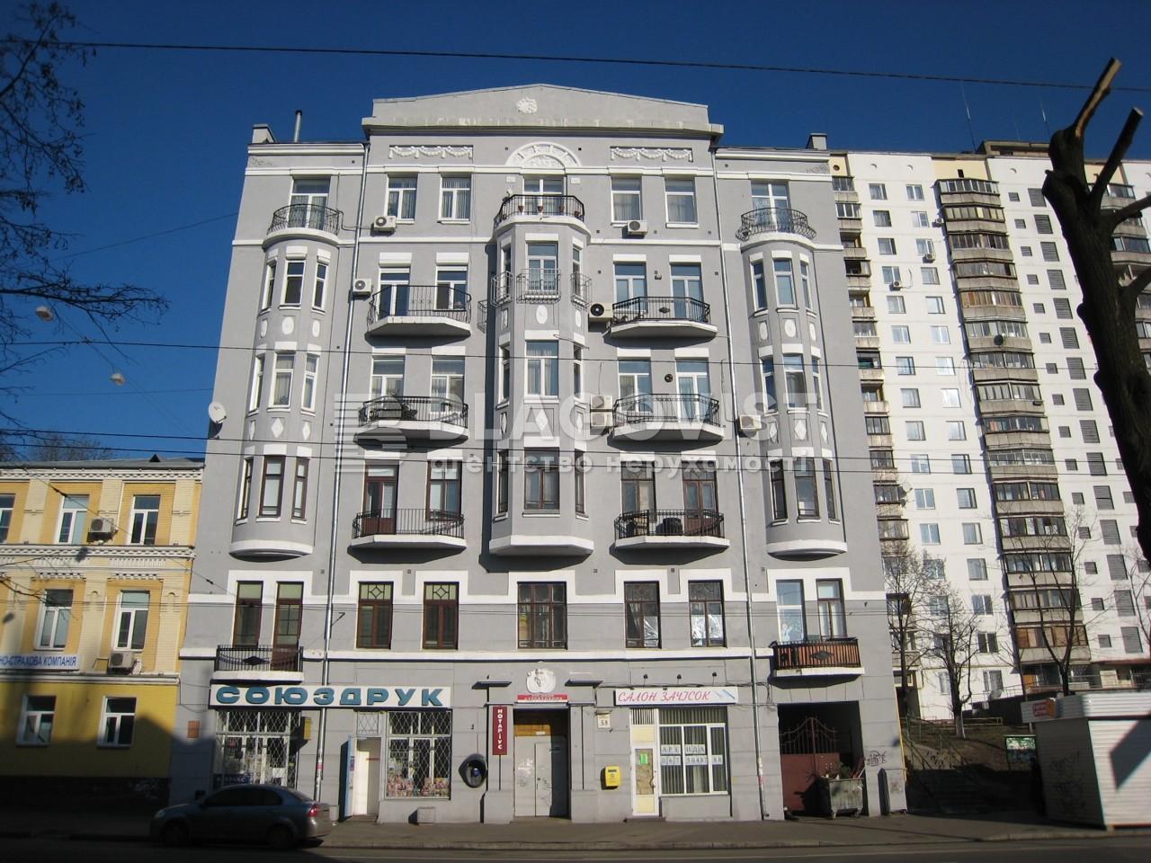 Офіс, F-36483, Саксаганського, Київ - Фото 1