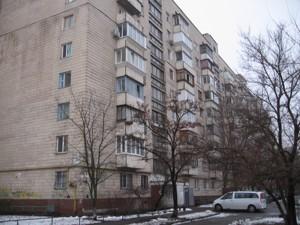 Apartment Shukhevycha Romana avenue (Vatutina Henerala avenue), 26, Kyiv, Z-1186123 - Photo3