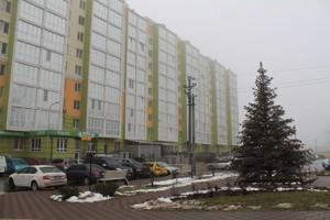 Квартира Жулянская, 1а, Крюковщина, Z-613015 - Фото 1