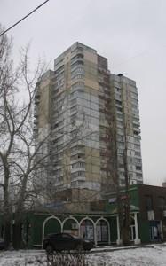 Квартира Свободы просп., 2в, Киев, H-37775 - Фото