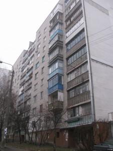 Квартира Ветряные Горы, 21/7, Киев, X-14081 - Фото