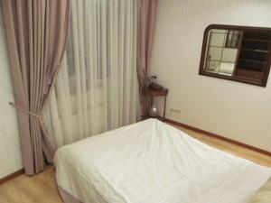 Квартира Чорновола Вячеслава, 25, Київ, A-102911 - Фото 8