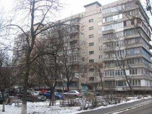 Квартира Корчака Януша (Баумана), 20, Киев, Z-1860952 - Фото1